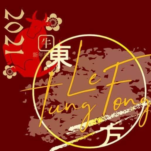 LE TUNG FONG RESTAURANT LE PORT REUNION 974